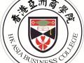 一年制MBA双证书一东莞MBA在职学习