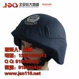 软质防弹头盔型号-软质防弹头盔-凯夫拉防弹头盔厂