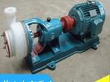 佛山金狮耐名优耐酸泵 FSB,FSB-L氟塑料离心泵,抽酸泵
