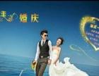 光山专业婚庆。庆典业务。婚车租赁