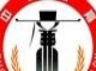 公务员 事业单位培训