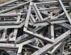 昆山废铝回收昆山不锈钢回收昆山电缆线回收昆山废铁回收