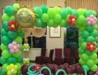 气球拱门 气球装饰