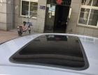 马自达 3 2010款 1.6 自动 经典款时尚型-个人私家车