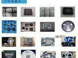 上海通讯芯片回收,上海手机芯片回收
