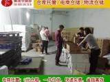 广州增城电商仓储代发