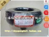 裕鹏屏蔽线RVVP7*0.2全铜芯多股软线 电源线 含双绞线 环