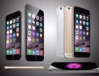 林州苹果手机回收 林州手机回收电话