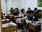 小林培训学校开设雅思,初中高级英语,韩语 ,日语,名师授课