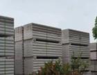 飞山奇轻质砖销售,专业轻质砖隔墙,ALC板销售隔墙