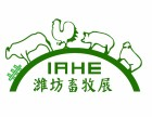2018山东混合饲料兽药展暨畜牧业博览会