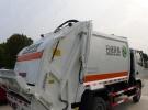 转让 垃圾车转让国五现车压缩式垃圾车6吨面议