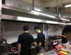 酒店厨房安装抽油烟机设备烟罩安装厨房油烟净化系统