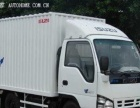 小型搬家 提货送货 价格优惠 面包微型客货出租
