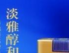 李氏典藏名烟名酒名品汇加盟 零售业 招微商网商代理