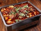 巫山烤鱼是怎么做的 都有哪些材料 遵义哪里能学习烤鱼技术