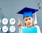瑞普思托福精品课程,助您完成留学美国的梦想