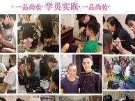 郑州化妆美甲培训,美业教育领跑者,化妆美甲师的摇蓝