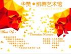 天津艺术专业培训学校,华赞教育您信得过的培训机构