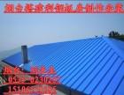 烟台彩钢板房制作安装