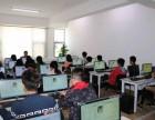 软件工程师培育基地-济南乐派思极客学院