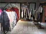 杭州一线品牌 麦中林18秋冬装 品牌折扣尾货女装品牌女装折扣