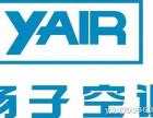 欢迎访问 武汉扬子空调维修 扬子中央空调售后电话 官网