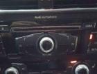 奥迪 Q5 2013款 40 TFSI 技术型翔腾车业专售精品车