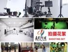 静物拍摄、产品摄影、淘宝详情页设计、无人机航拍