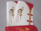 益阳公司画册印刷_益阳学校招生画册_产品宣传画册