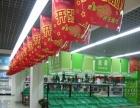 千惠超市 千惠超市诚邀加盟