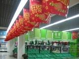 千惠超市 千惠超市誠邀加盟