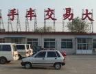 武汉武昌汉口发光广告字招牌大型广告字招牌发光字厂特别供应