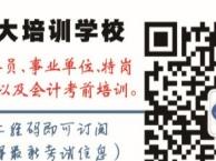 腾冲云大培训学校2016年事业单位面试培训