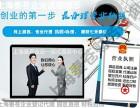 上海徐汇区公司注册资金增加流程资料,徐汇区企业增资代理中心