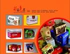 印刷各种彩箱包装盒,海报,联单,说明书,放心托付
