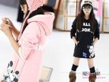 米米果家女童2014冬款卡通内羊羔绒中大童连帽卫衣保暖套头衫裙装