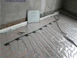 碳纤维发热电缆 家庭取暖电暖器 电暖画发热