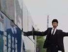 敞篷双层大巴车资源创意悬浮大巴项目悬浮巴士出租