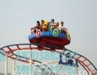 山东省儿童游乐设备冲浪旋艇质量好价格低
