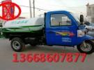 二手高压清洗车3立方高压清洗吸污车6吨抽污车小型三轮抽污车11年4万公里3万