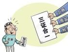 快速注册上海公司需要那些资料,快速注册公司