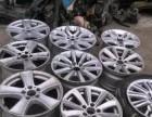 苏州回收高档汽车轮毂