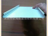 C型密闭式条扣天花 集成吊顶天花板