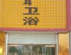亿联温州商城长江路北门东侧1间2层150平米