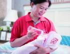 聊城最专业的月嫂 育婴师培训