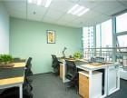 青岛市孵化器 30平至120平办公室出租