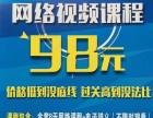 2017年广西公务员区考笔试网络课程