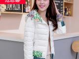 2015潮新款甜美显瘦印花连帽修身大码轻薄短款羽绒服女式气质外套