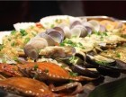 北京海鲜大咖/特色主题餐厅/加盟费用